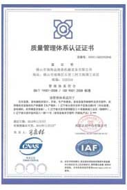 JCT Machinery Certified Quality Auditor