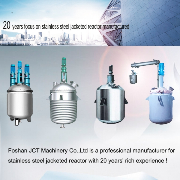 The advantages from stainless steel jacketed reactor manufacturer