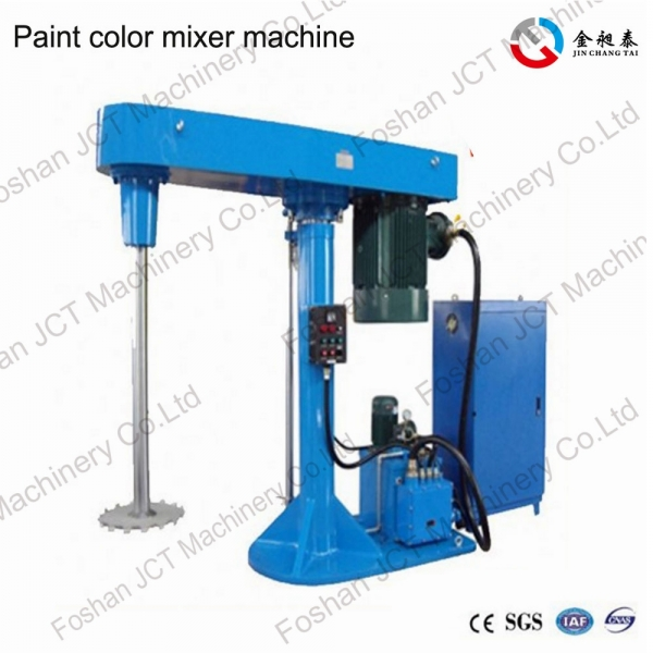 The paint color mixer machi...