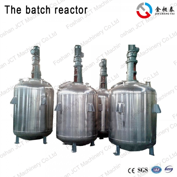 what is batch reactor