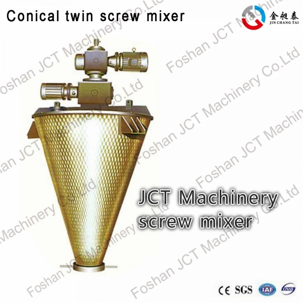 The screw extruders for powder