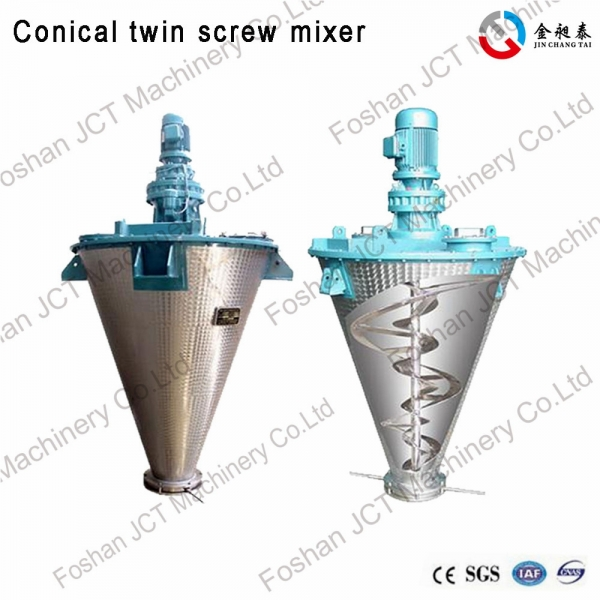 JCT vertical ribbon mixer