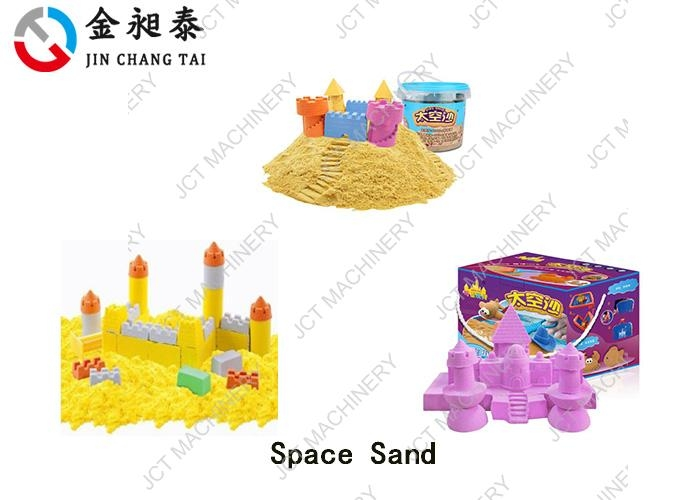 Space Sand Equipment