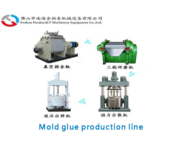 Mold glue production line